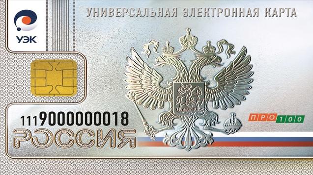 1398513305_cb_russe