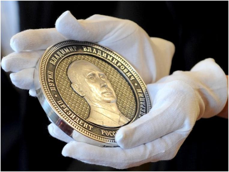 Mark OByrnePutin Silver 1 Kilo Coins Minted In Russia-2014-04-24-001.gif